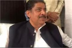 ajay chautala sought four weeks parole for these reasons