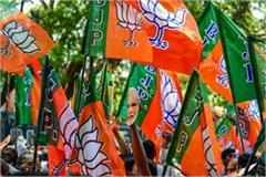 bjp s strategy of striving in rural areas through district councilors