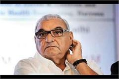 sonia gandhi gave importance to hooda s talk