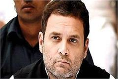 case file against rahul gandhi