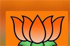 know when bjp will get a new state president
