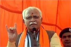 manohar lal khattar not take oath today