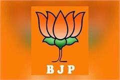 haryana assembly election bjp finalized the list of 45 candidates