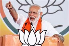today pm modi will perform hunk in haryana again