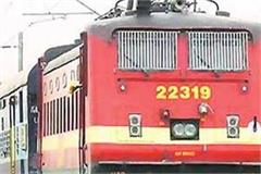 many trains affected due to traffic block in ambala rail section