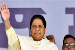 bjp is misusing government power mayawati