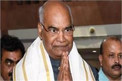president kovind on a two day visit to uttar pradesh
