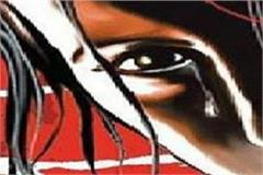 four accused were raped 5 months ago yet the accused is out of custody
