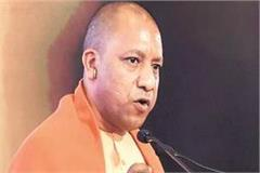 mundeva sugar mill will be done from march yogi