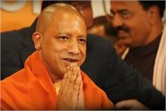 cm yogi in electoral battle
