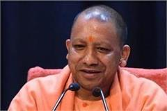 cm yogi congratulates successful girl students in board exams