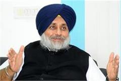 fir against sukhbir badal