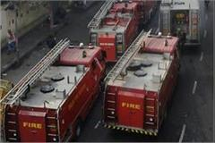 the fire department which landed in the war against corona