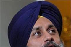 assembly committee blames sukhbir badal