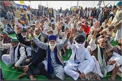 farmers protest movement strategy set united front will reveal today