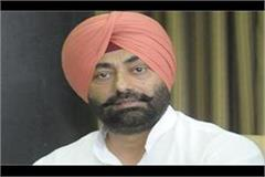sukhpal khaira resigns from mla post