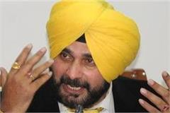 challenge the bjp state president of sidhu