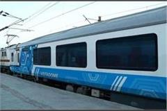 3 other trains including amritsar special express will stop at mohali station
