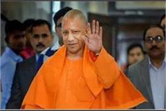 cm yogi assured trust uttar pradesh will be tb free