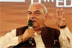 senior leader bhupendra singh hooda warns congress