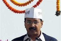 aap  to change face for entry in punjab