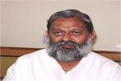 anil vij upset over the posting of non cadre of ips officers