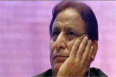 new trouble on azam khan now case of enemy property registered