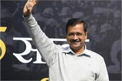 aap will organize kisan mahapanchayat in up kejriwal will address