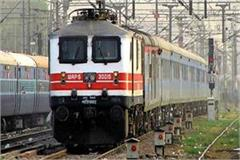 6 pairs of special trains will run in up for upsc pre exam check schedule