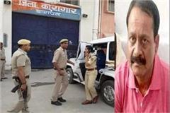 up s infamous mafia don munna bajrangi murder in baghpat jail
