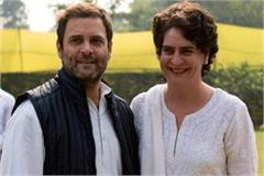 demand for priyanka gandhi as congress president