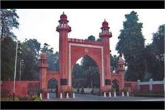 republic day will be historic for amu  time capsule  will be buried