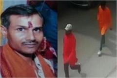 5 suspects caught by gorakhpur dehradun express train