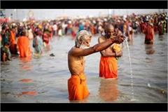 2 lakh devotees perform holy bath in ganga dardar region on kartik purnima
