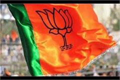 bjp appointed in charge for panchkula ambala and sonipat city elections