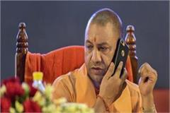 may change in yogi cabinet
