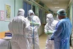 sonbhadra 18 people absconding from quarantine center