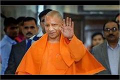 cm yogi said  empowerment of women will make society