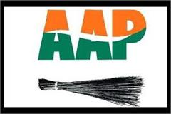 aap leader meet state election commissioner
