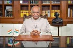 purvanchal tour president ram nath kovind to reach shivnagari kashi