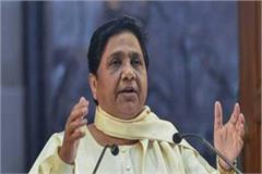 cause of serious concern for the country s rise in cbi mayawati