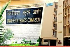 ugc net examination notification released will be held this month