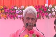 manoj sinha will contest from ghazipur
