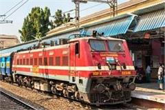 half a dozen trains running from chandigarh canceled