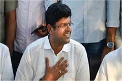 in 29 years of political history dushyant recorded a big record at an early age