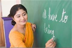 assistant teachers of up completed government