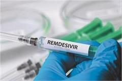 fake injection of remedisvir sold to corona patients arrested
