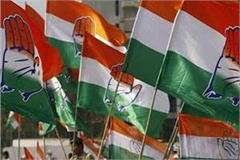 congress rally in moga on 7th march