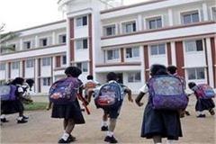education department issued notices to 11 private schools