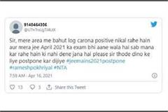 students tweets postpone jee mains